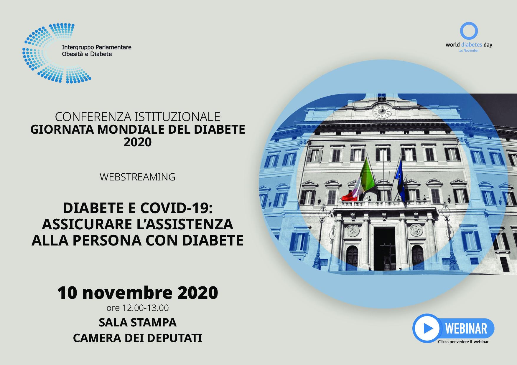 Intergruppo Parlamentare Obesità e Diabete : Conferenza Istituzionale GMD 2020